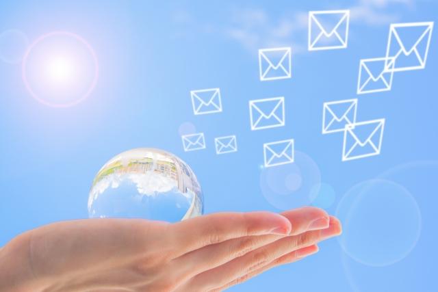 WordPressのメールアドレスの変更は簡単 イメージ画像
