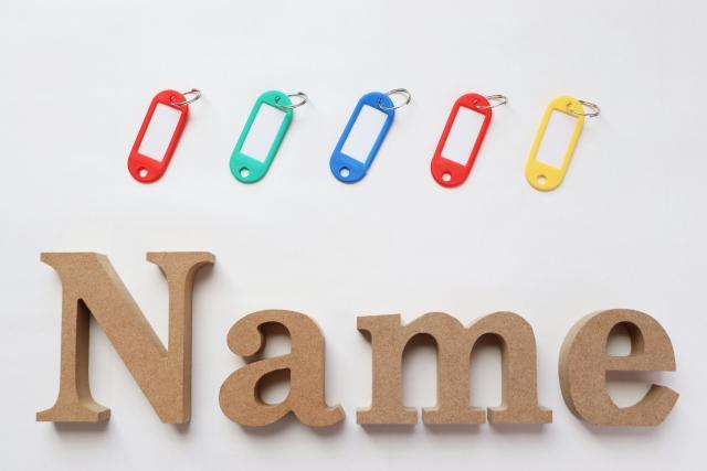 WordPressのユーザー名を変更する方法 イメージ画像