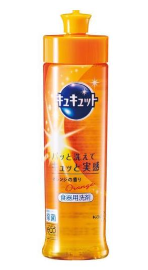 使い捨てマスク 洗濯 洗剤 おすすめ キュキュット 食器用洗剤 オレンジの香り