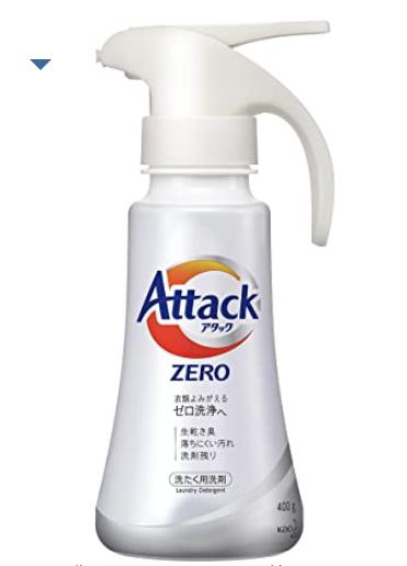 使い捨てマスク 洗濯 洗剤 おすすめ アタック ZERO(ゼロ) 洗濯洗剤 液体 ワンハンドプッシュ