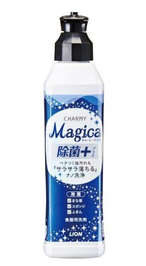 使い捨てマスク 洗濯 洗剤 おすすめ チャーミーマジカ 食器用洗剤 除菌プラス