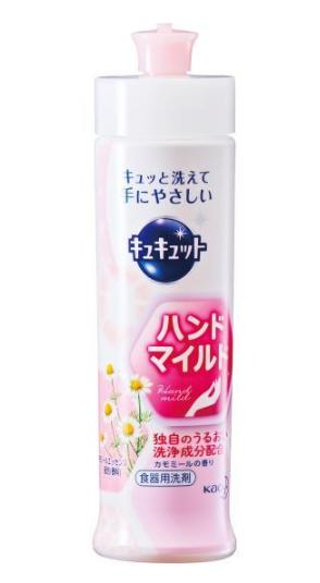 使い捨てマスク 洗濯 洗剤 おすすめ キュキュットハンドマイルド カモミールの香り