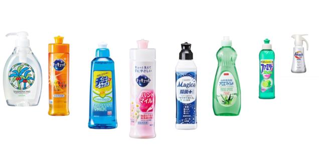 使い捨てマスク 洗濯洗剤 おすすめ  7選