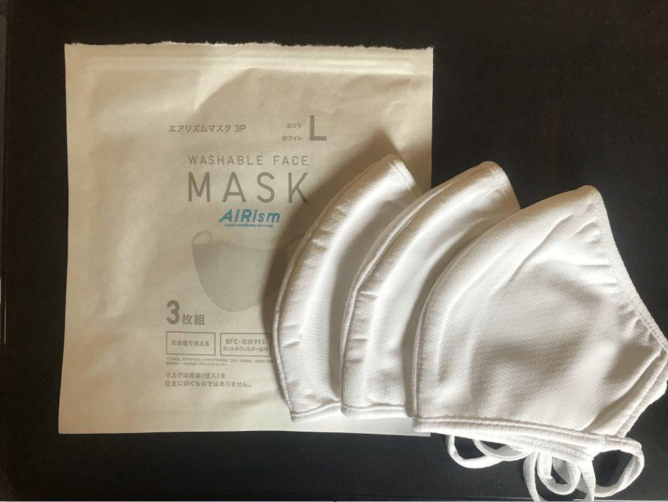 厚みのあるエアリズムマスク