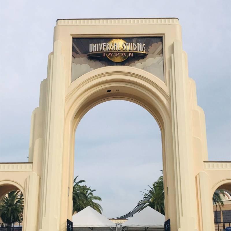 ユニバーサルスタジオの正面ゲート