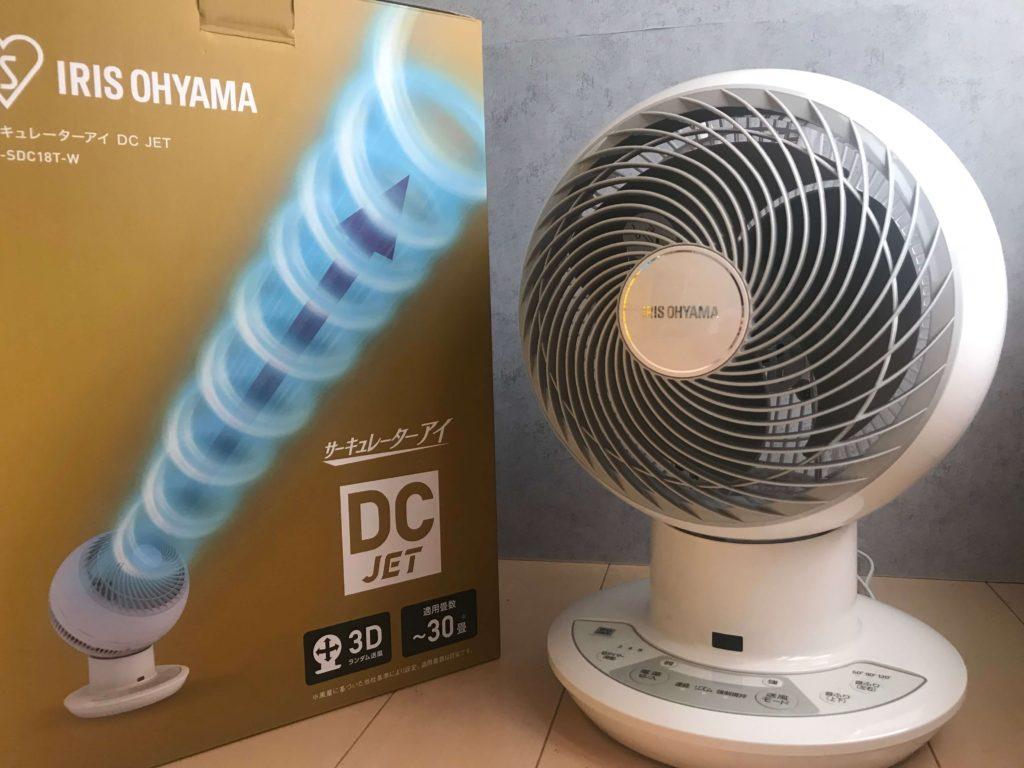 アイリスオーヤマ PCF-SDC18T