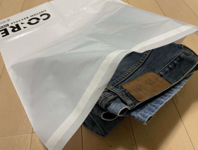 はかなくなったジーンズの回収